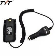 オリジナル TYT 車の充電バッテリーエリミネーター Tyt トランシーバー 10 ワットハイパワー TH UV8000D TH UV8000E 双方向ラジオ
