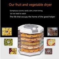 1PC Nuovo arrivo FD880 frutta macchina di frutta secca cibo a base di carne macchina a secco snack essiccazione macchina con 5 vassoi