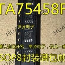 10 шт./лот Новинка TA75458 TA75458F 5458 лапками углублением SOP-8 в
