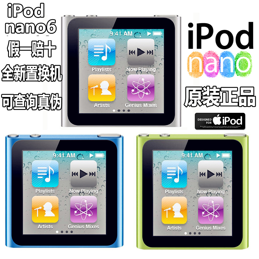 free shipping for apple ipod nano 6th generation 1 8 39 39 ips. Black Bedroom Furniture Sets. Home Design Ideas