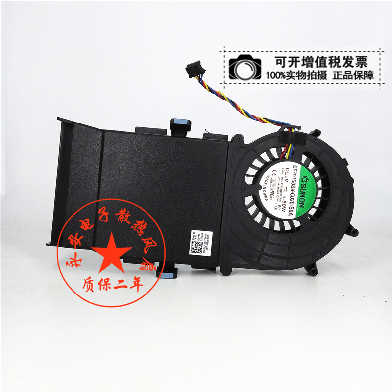 SUNON EF70150SX-C020-S9A Server Cooling Fan 5V 4.5W 4-wire free shipping for sunon kde0505phb2 dc 5v 1 9w 2 wire 3 pin 50x50x15mm server square fan
