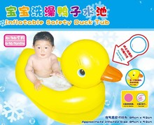 2016 new style cartoon Ducks tubs, baby bathtub, baby pool, non-slip bottom, thick save water