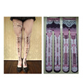Lolita Tights Lace Printed Cute Anime Cosplay Costumes Tights Free Shipping