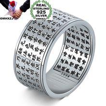 OMHXZJ Wholesale European Fashion Man Party Wedding Gift Silver Black Chinese Words Engraved Taiyin Ring RR339