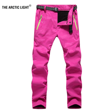 THE ARCTIC LIGHT Hiking Trekking Ski Pants Softshell Winter Windproof Warmth Radiation Protection Ladies Waterproof Trousers