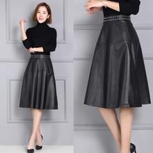 Women sheepskin rivet leather skirt genuine