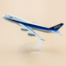 16cm Alloy Metal Air Japan ANA Airlines Boeing 747 B747 JA8961 Airways Plane Model Aircraft Airplane Model w Stand  Gift