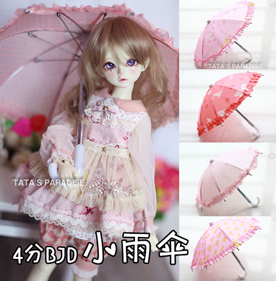 small and colourful umbrella 1/4 BJD SD Doll accessories photography tool uncle 1 3 1 4 1 6 doll accessories for bjd sd bjd eyelashes for doll 1 pair tx 03