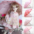 small and colourful umbrella 1/4 BJD SD Doll accessories photography tool