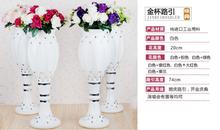 4PCSWedding plastic Roman column road leading European wedding props gold cup to the wholesale.