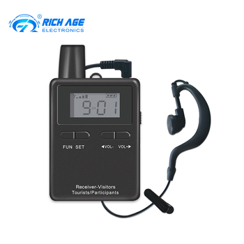 Digital wireless whisper tour audio guide system transmitter and  receiver