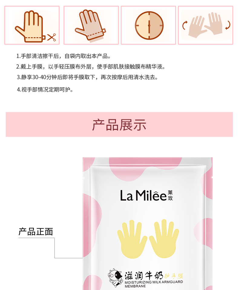 6Pcs/LAMILEE Milk Moist Hand Skin Care Hand Mask Moisturizing Glove Whitening Exfoliating Calluses Anti Chapping Care Tender