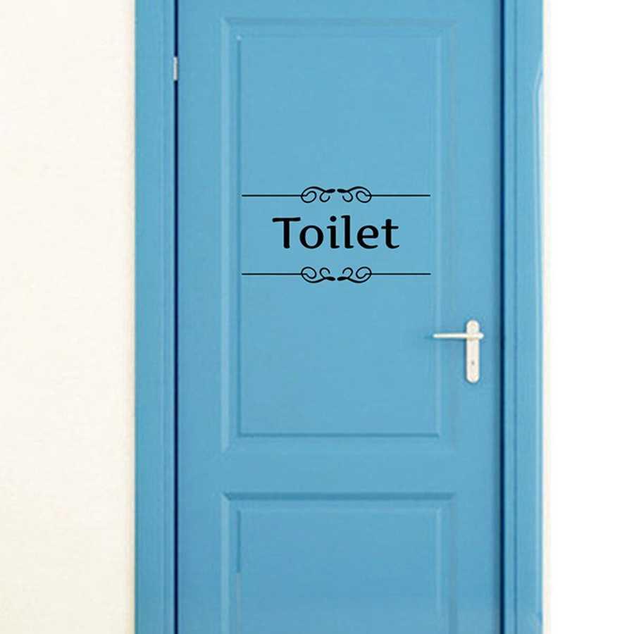 creative bathroom and toilet door vintage vinyl wall sticker