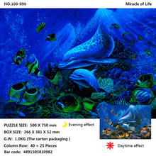 Tomax 1000pcs glowing jigsaw puzzle Miracle of Life  The Infinite Way Dragons Mate Heavens Roar