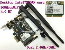 Обои для рабочего Intel Dual Band Wireless-N 7260 Для Настольных Пк 7260HMW ЯВЛЯЕТСЯ Dual Band Wi-Fi Bluetooth 4.0 300 Мбит 2.4 ГГц/5 ГГц