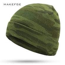 11dfd6ee4 Popular Us Army Knit Cap-Buy Cheap Us Army Knit Cap lots from China ...