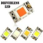 1pcs 50W 220V Driver Free driverless Cool White / Warm / Neutral / Bule / White Full Spectrum Plants COB LED Grow Lights lamp