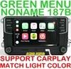 Carplay Noname RCD330 RCD330G Plus Radio Green Backlight For Skoda Octavia Fabia 6RD 035 187 B