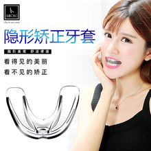 Giliibobo Braces For Adult Invisible Anti Molar Oral Care Dental Orthodontic Tools