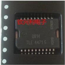 10pcs/lot  TLE4471 TLE4471G HSOP-20