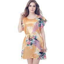 2018 New summer style Nightgown Nightdress pijama Ladies Sleepwear Women nightwear AZ357