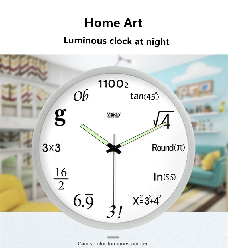 27b6f499f Maidin مضيئة الحديثة تصميم الرياضيات الرقمية ساعة حائط ، ليلة متوهجة ...