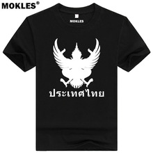 THAILAND t shirt diy free custom made name number tha T Shirt nation flag th thai