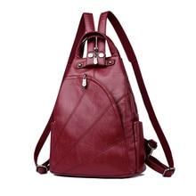New Women Leather Backpacks Vintage Female Shoulder Bag Travel Ladies Bagpack Sac a Dos Mochilas School Bags For Girls Packbag цена в Москве и Питере