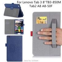 Official Original TAB3 8 PLUS TB 8703F Tab 3 P8 Cover For Lenovo P8 TAB3 8