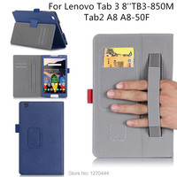 Official Original TAB3 8 PLUS TB 8703F Tab 3 P8 Cover For Lenovo P8 TAB3 8