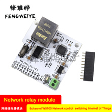 Panel network 8 channels W5100 network control switch 5 volt network relay module Internet of Things