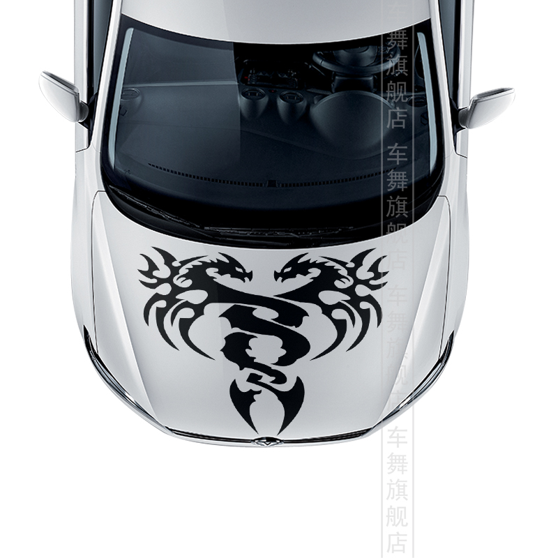 Two dragons pattern car hood decor sticker,fashion car head stickers and decals for any car,car styling vinyl stickers