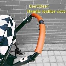 Bugaboo capa de couro para carrinho de bebê, acessório de proteção para mão, cabe em bugaboo bee/abelha 3, carrinho de bebê apoio do braço