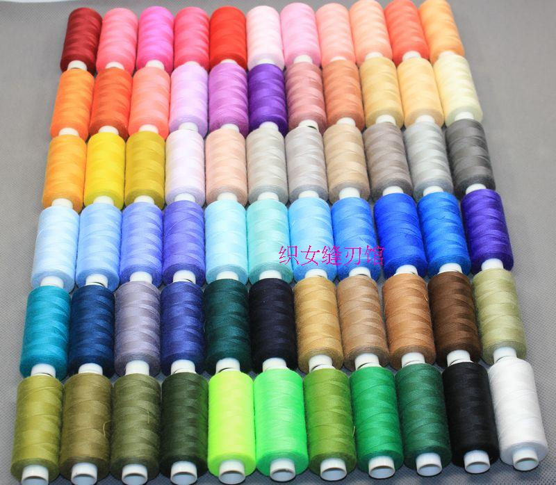 Sewing Machine Line 402 Polyester Sewing Thread Mixed Colors Randon 10PCS/set All Purpose Sewing Threads Cones Set 366m/pcs