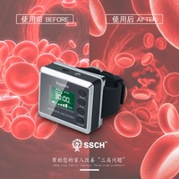 SSCH factory LLLT laser physical therapy apparatus to treat body pain, sports injuries, woulds, ulcers