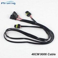 FSTUNING 9006 H8 H11 преобразователь жгута гнездо адаптера HID H7 Фары противотуманные лампы разъем провода 9006 h8 h11 мощность балласта кабель
