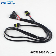 FSTUNING 9006 H8 H11 conversion harness socket adapter HID H7 headlight fog lamp connector wire h8 h11 ballast power cable