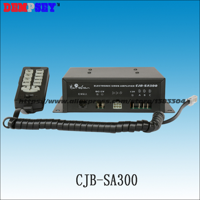 CJB SA300 wires Car alarm,DC12V 300w alarm siren, fire engine/rescue ...