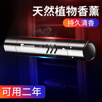 car air outlet Car Air Freshener Perfume Air Conditioner Air Outlet Car with Aromatherapy Vehicle Solid Cologne Oil Odor (5)