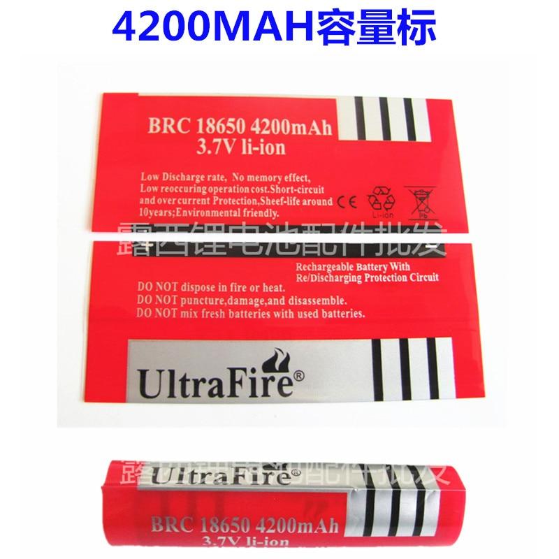 18650 luva encolhível calor filme de PVC encolhível calor da pele da bateria de lítio 4200 mah capacidade da bateria etiqueta padrão vermelho da pele