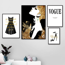 Fashion Book Girl Paris Perfume Dress Wall Art Canvas Painting Nordic Posters And Prints Pictures For Living Room Decor