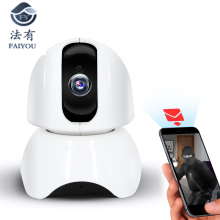FAIYOU WIFI Mini CCTV Camera IP P2P HD Video 2MP 1080P Night Vision 10m Rotation 355 Degree and Vertical 70 Degree Memory Up to