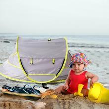 Детская игровая палатка для пляжа, Открытый плавательный бассейн, Игровая палатка для дома, Солнцезащитная палатка