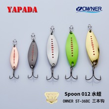 YAPADA Spoon 012 New Leech BKK HOOK 10g/15g/20g Multicolor 55mm/55mm/58mm Metal Fishing Lures