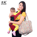 2016The multifunctional four section shoulders Infant Baby Infant waist strap waist stool stool holding infant stool baby sling
