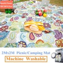 Моющийся коврик для кемпинга и пикника, 2 м х 2 м, коврик для пляжной палатки, одеяло, плед, влагозащищенный коврик для машинной стирки