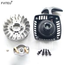 FVITEU легкий старт тяга стартер и маховик комплекты подходит 23-32cc zenoah cy rovan двигатель для 1/5 hpi rovan baja 5b 5t 5sc King мотор