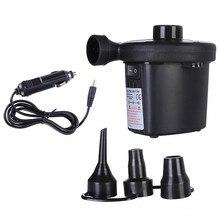 Авто прикуриватель AC 12 В автомобиль электрический для кемпинга надувной воздушный насос надувной лодочный насос для матраса DC#30