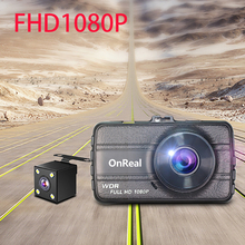 FHD1080P dash camera OnReal Q10S dual lens video recorder 3.0 IPS screen 170degree movtion detection cam