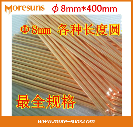 Free Ship 5pcs Diameter 8mm*400mm DIY Notebook Pure copper tube heat pipe radiator/LED heat thermal conductivity copper pipe burgess melvin burning issy
